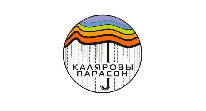 parason__шыр111