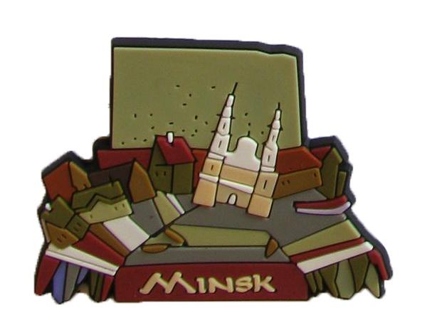 mahnit_minsk_600